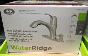water ridge kitchen faucet replacement parts water ridge replacement parts related keywords suggestions water ridge replacement parts