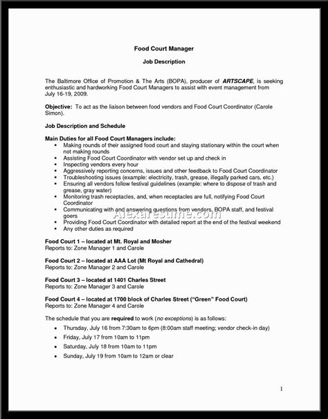 exle of objectives in resume for fast food fast food resume sles exles