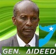 War in Somalia timeline | Timetoast timelines