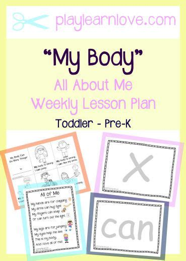 my lesson plan all about me crafts and activities 869 | 445e121d8839333cfd42ac1e8eb657f9