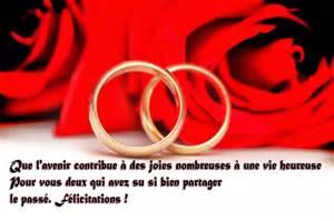 texte pour fã licitation mariage quotes for husband citation pour un mariage heureux