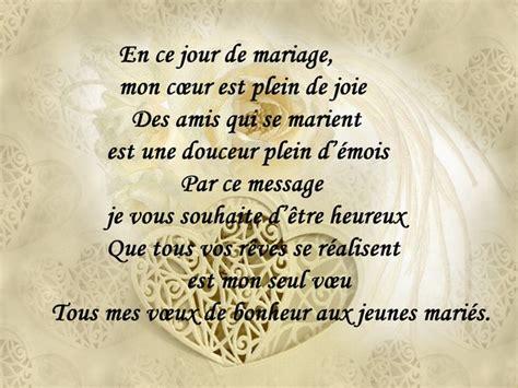 carte de voeux pour mariage modele voeux bonheur mariage document