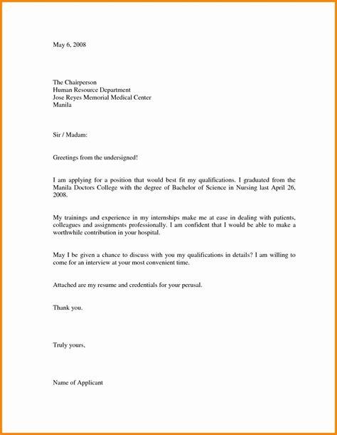 job application letter sample  resumetrustedcom