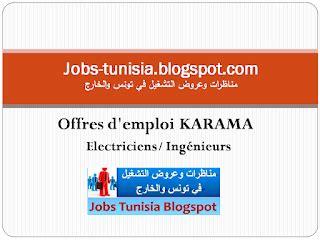 bureau d emploi tunis offres d 39 emploi karama ingénieurs électriciens et
