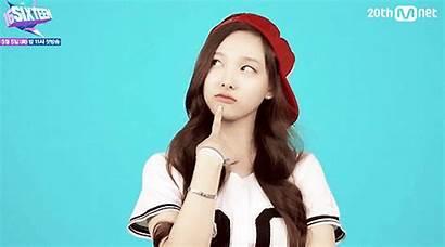 Nayeon Sixteen Twice Jyp Sana Eyes Chaeyoung