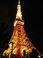 輕懶旅行: 到芝公園尋找東京鐵塔吧