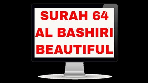 Surah 64 At-taghabun, Sameer Al Bashiri Heart Melting