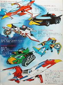 26 best images about Battle Of The Planets on Pinterest ...