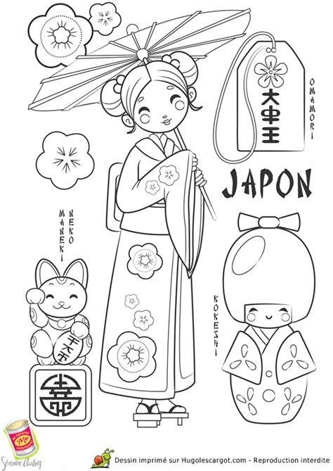 2 c est au programme recettes de cuisine coloriage découverte du monde le japon hugolescargot com