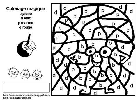 maternelle coloriage magique avec champierre le champignon
