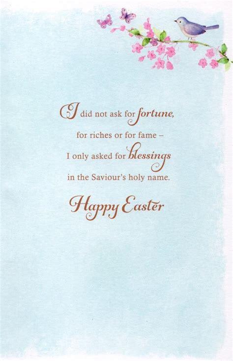 Printable pdf of prayer before meals. Helen Steiner Rice Easter Prayer Greeting Card Greetings ...