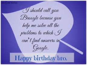 Happy Birthday Brother From Sister Quotes