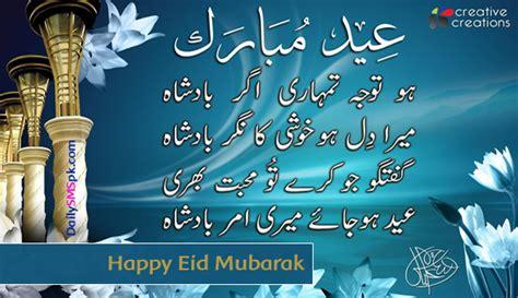 eid ul adha mubarak fractal eid ul adha mubarak