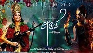 Moviesdaa 2017
