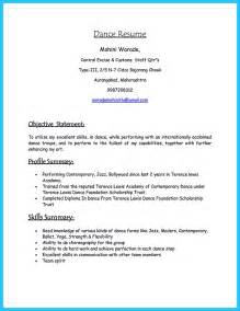 additional skills resume communication statement