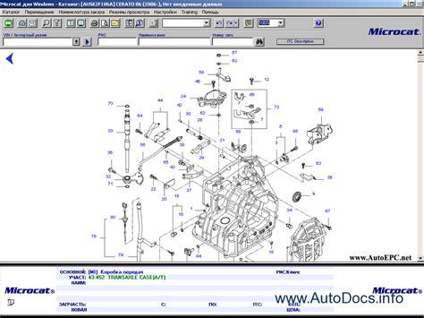 Kia Mcat 2009 Parts Catalog Order & Download