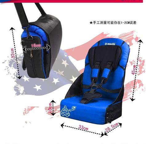 siege auto portable achetez en gros cc bébé en ligne à des grossistes cc bébé