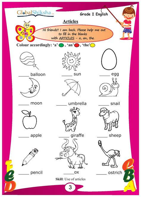 buy worksheets for class 1 in india