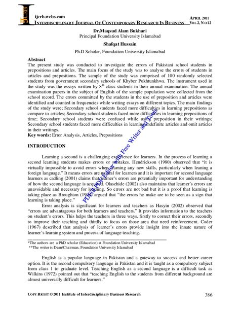 resume for children place linux expert essay writers
