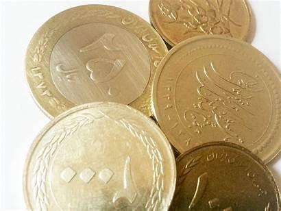 Iranian Rial Coin Coins Alphabettes