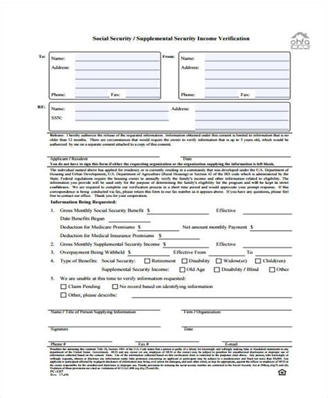 social security employment verification form 33 free verification forms