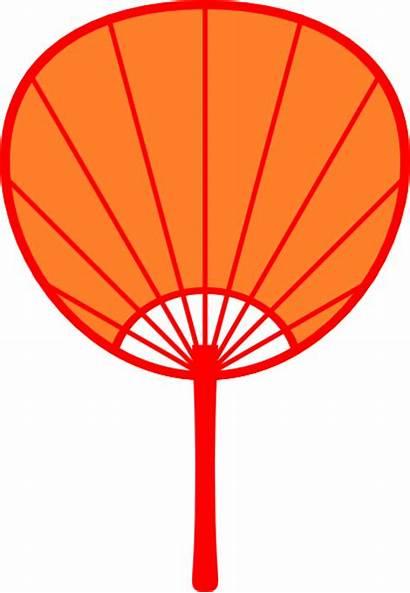 Fan Japanese Orange Clip Clipart Hand Kipas