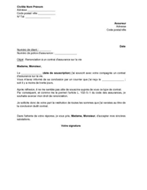 modèle de lettre de renonciation lettre de renonciation dans les 30 jours de la signature d