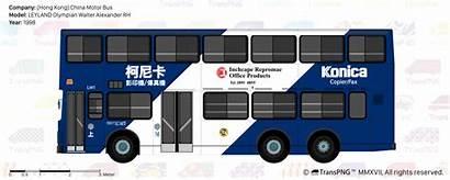 Transpng Bas Bus Motor China Views