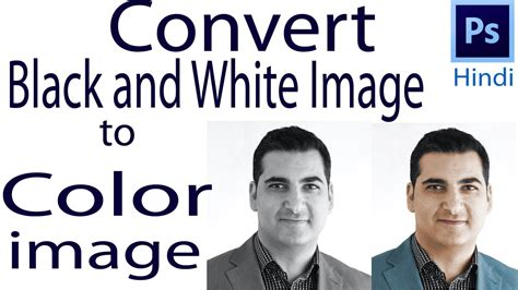 convert black  white image  color image