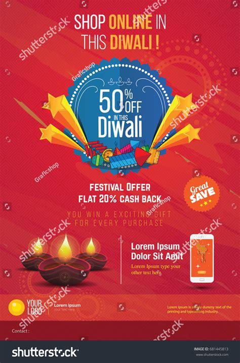 diwali sale poster design template stock vector