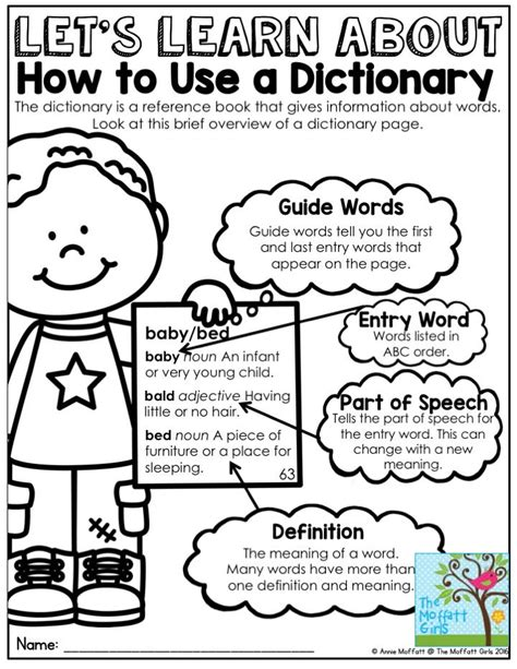 20 best dictionary skills images on dictionary