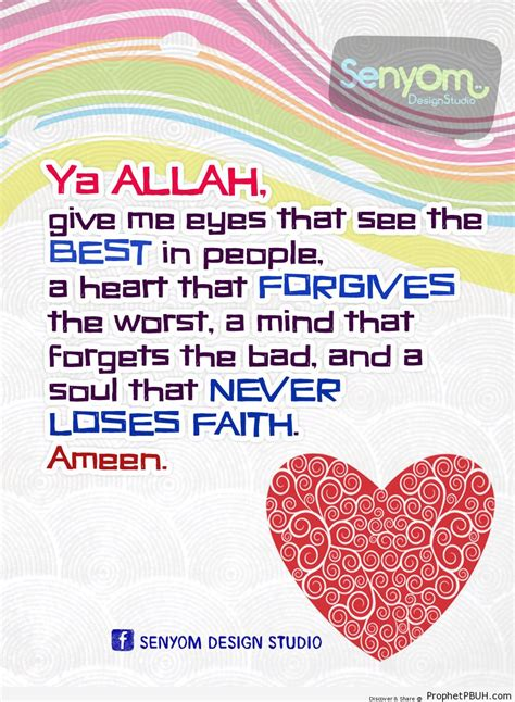 allah quotes  life quotesgram