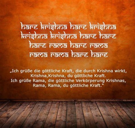 energie und kraft tattoos hare krishna mantra wandtattoo und lichtvolle energie im wohnraum