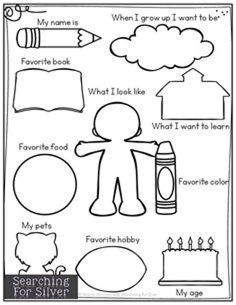 getting to know you preschool activities 1000 images about back to school on back to 808