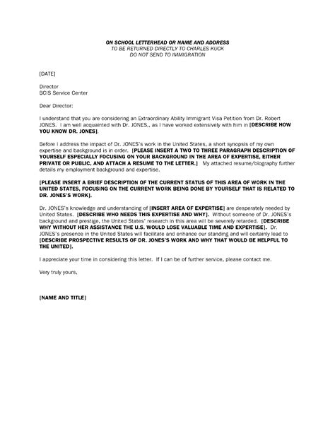letter of recommendation for immigration recommendation letter for immigration samples 23041 | ideas of best photos of generic employee re mendation letter sample also recommendation letter for immigration samples of recommendation letter for immigration samples