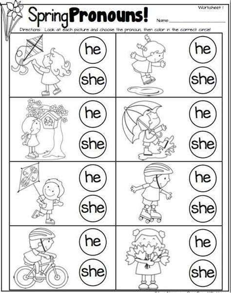 Speechie Freebies Spring Pronouns! Pinned By Sos Inc Resources Follow All Our Boards At