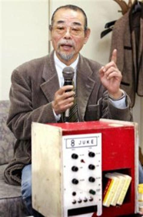 daisuke inoue conservapedia