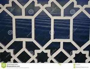 Grille Metal Decorative : white decorative metal grille stock image image 12705451 ~ Melissatoandfro.com Idées de Décoration