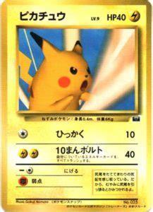 ポケモン カード トレーナー ズ ウェブ サイト