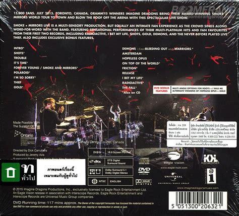 smoke and mirrors mmp dvd