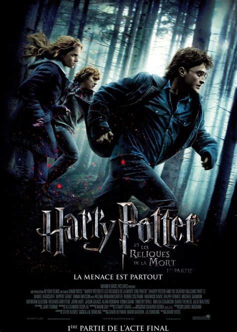 哈利·波特与死亡圣器(上)(Harry Potter and the Deathly Hallows: Part I ...