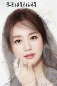 Kim Tae Hee * 김태희 * 金泰希 * キムテヒ - Page 1441 - actors ...