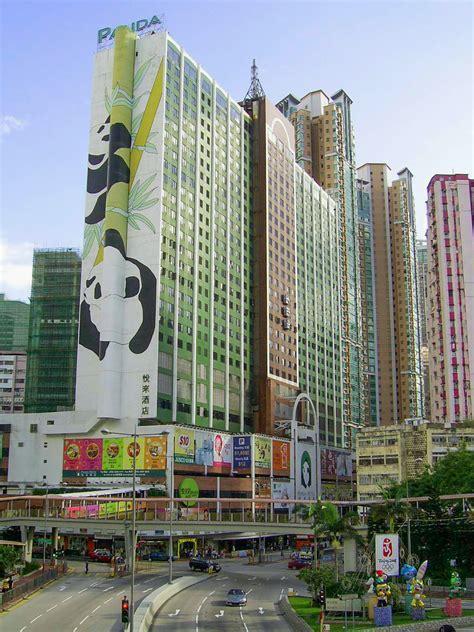 Panda Hotel   Wikipedia