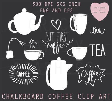 Coffee Clip Art Digital Coffee Illustration Tea Clip Art