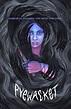Pyewacket Movie Review   @Pyewacketmovie - Seftimor Live