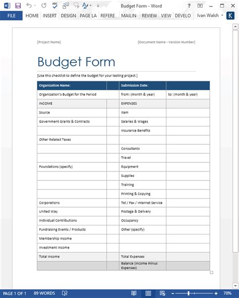 budget form word template software testing