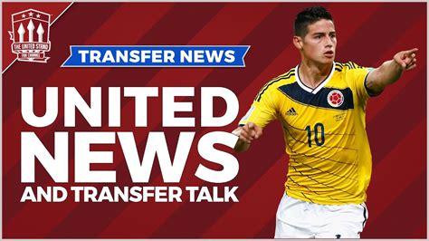 James Rodriguez | Manchester United Transfer News - YouTube