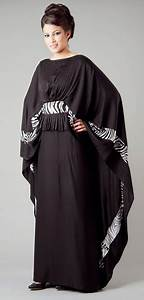 Dubai Abaya Collection 2014 15 New Trend Of Abaya By