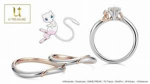 These Pokemon Wedding Rings Will Make Your Marriage Legendary