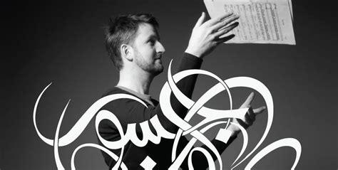 Adda w edoud nassif zeytoun. Arabic music meets Arabic calligraphy   Tarek Atrissi ...